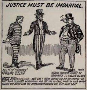 impartial justice pic